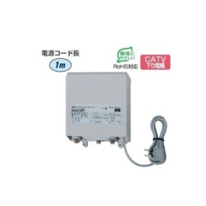 日本アンテナ 屋外用・電源部着脱可能型 CATVブースター SRB23PC