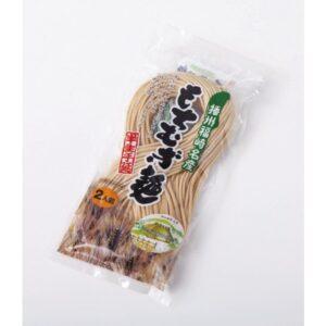 兵庫県播州福崎名産 半生もちむぎ麺(2人前)