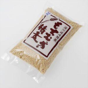 兵庫県播州福崎名産 もちむぎ精麦 600g 福崎町産もち麦100%
