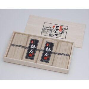 兵庫県播州福崎名産 もちむぎ手延素麺 福の糸:麺50g×20束(木箱入)